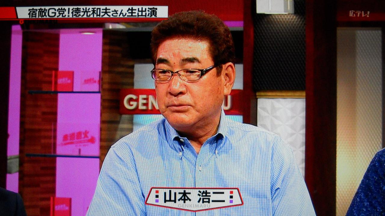 DSCN5391 山本浩二:今年は多いですね。何かしてくれるんじゃないかっていう期待をファ...