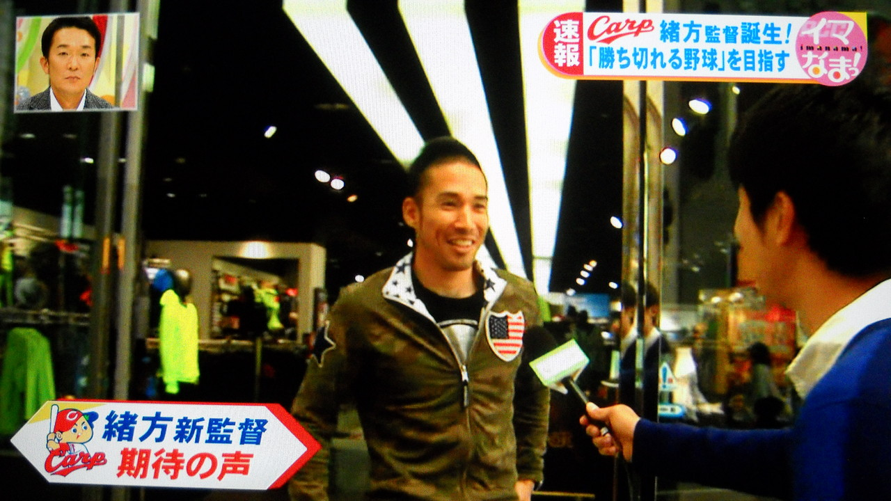 木村昇 (歌手)の画像 p1_6