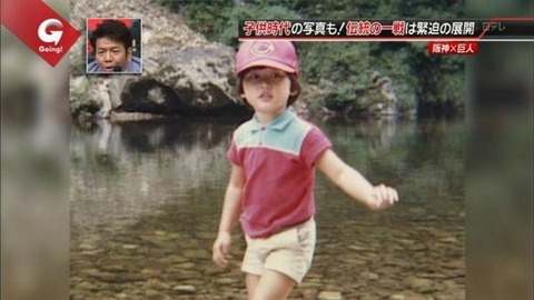 カープ新井 (31)