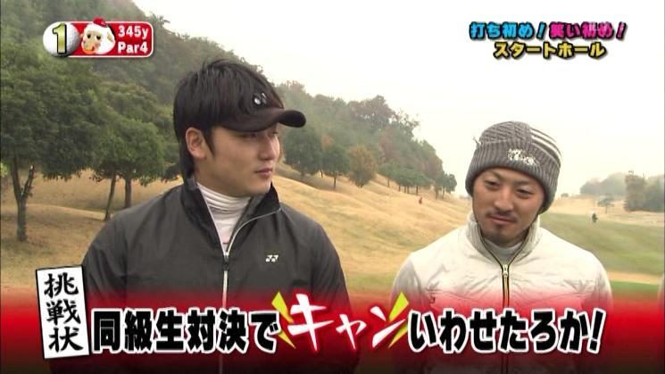 松山竜平の画像 p1_14