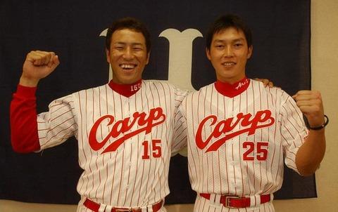 黒田と新井 (3)