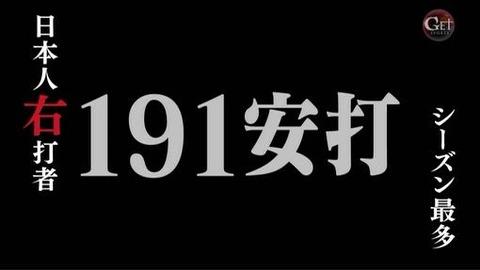 141110-180