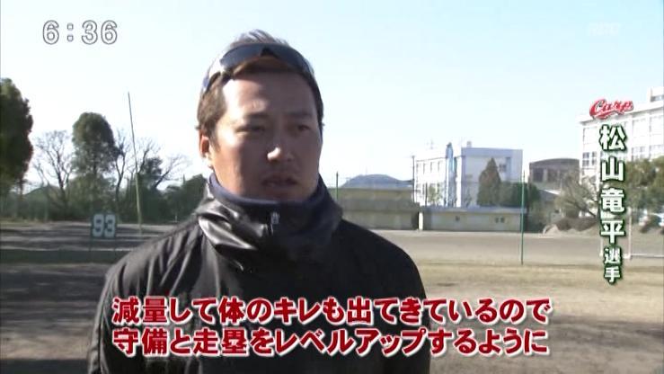 松山竜平の画像 p1_20