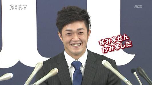 佐藤祥万の画像 p1_30