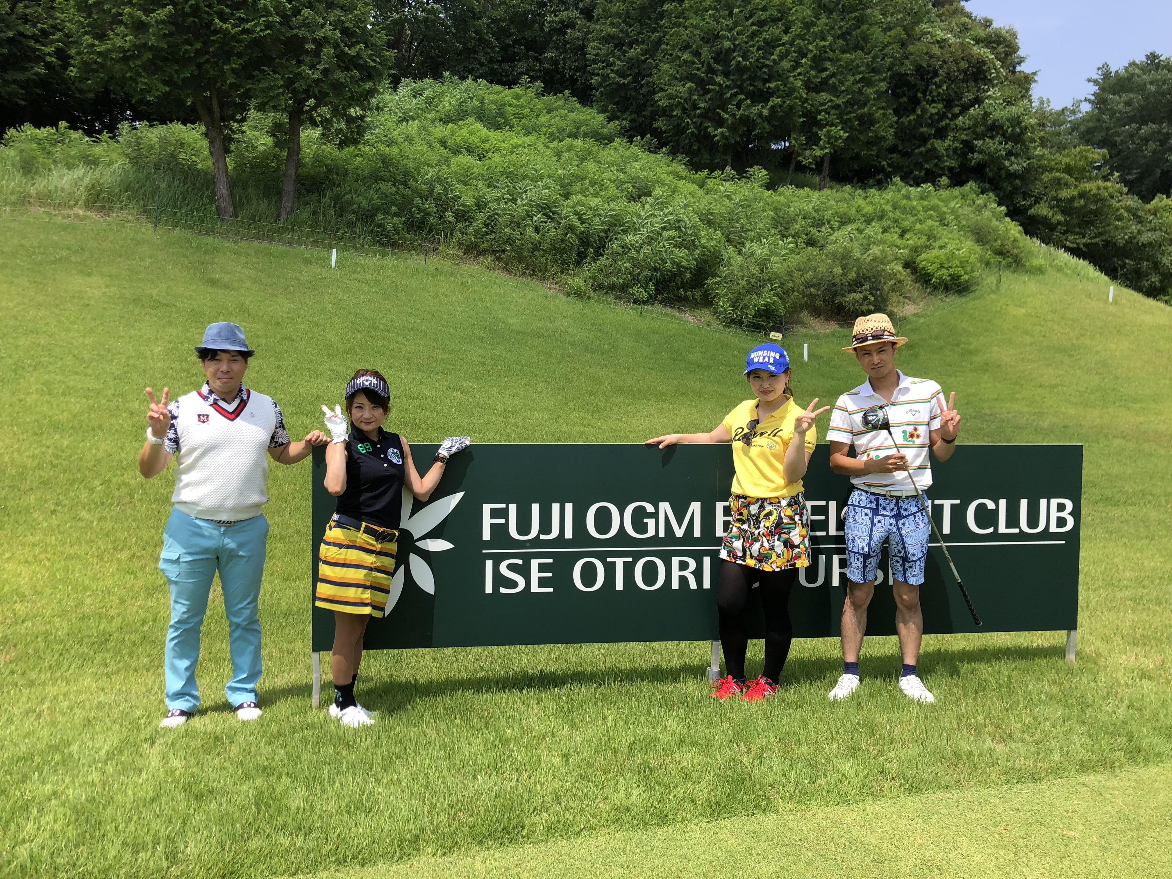 エクセレント ゴルフ クラブ 伊勢 大鷲 コース