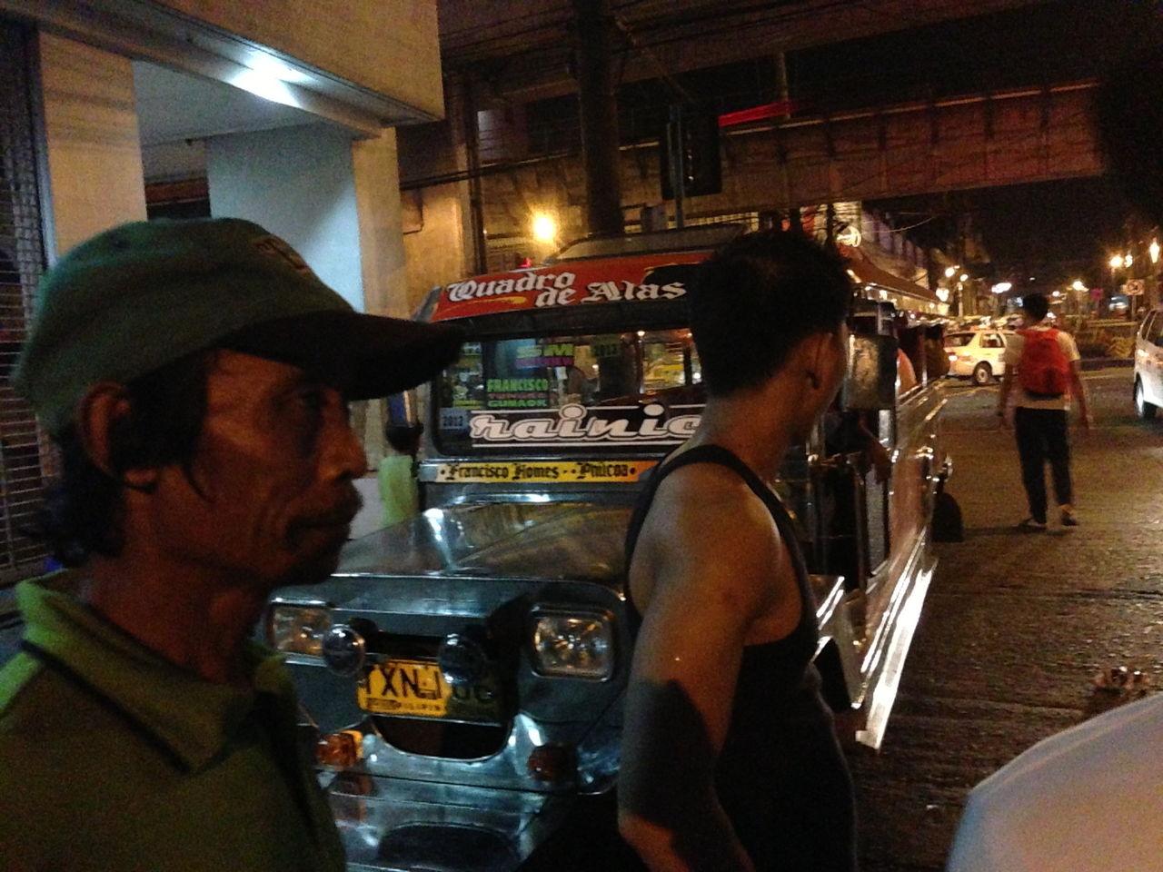 フィリピンってやっぱり治安が悪いの? : フィリピン大都市 ...