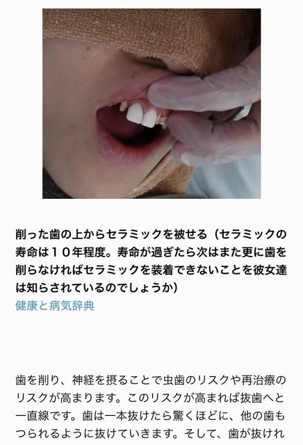 IMG_7934