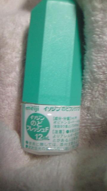 b1a4668d.jpg