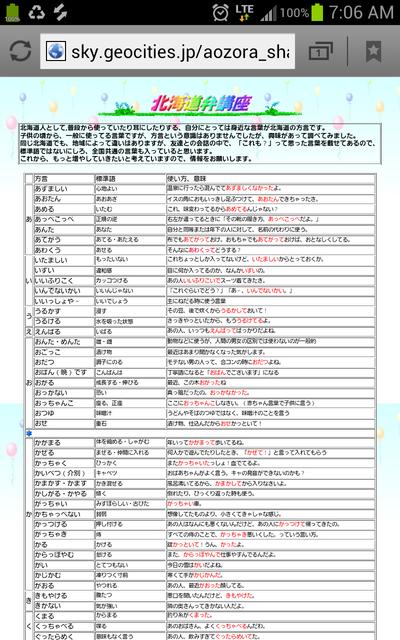 Screenshot_2014-04-02-07-06-10