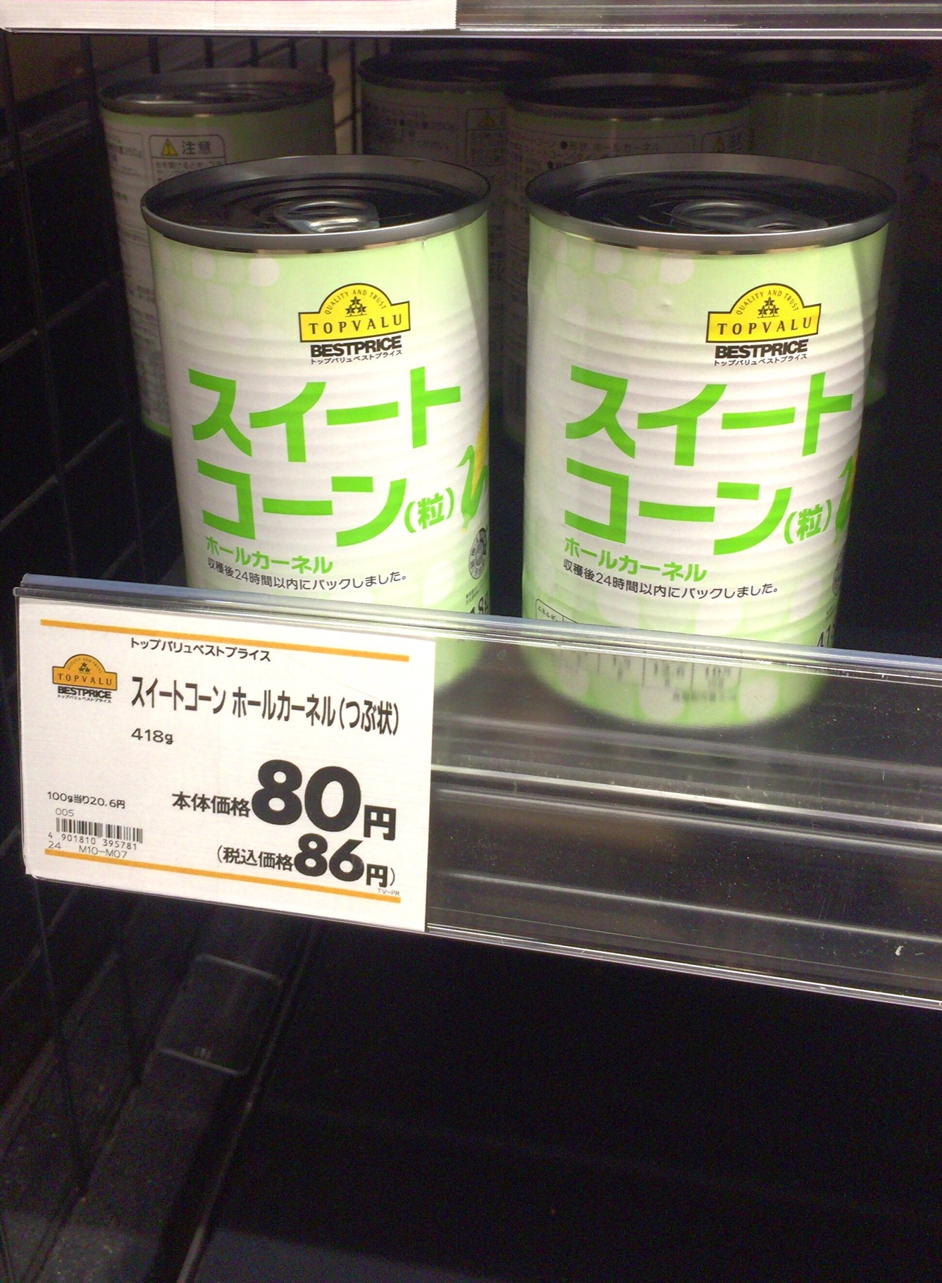 イオンのコーン缶は80円(撮影:中野龍三)。