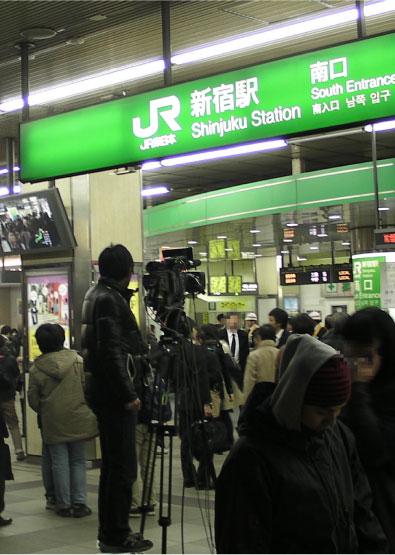 JISINTOKYO-A9