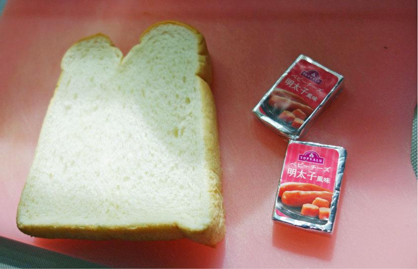 トーストとベビーチーズ(撮影:中野龍三)。