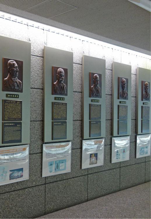 偉大なる日本の発明者たち。