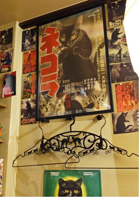 目黒「ねこや」ポスター2。