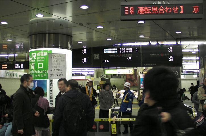 JISINTOKYO-A8