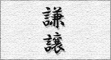 kousokubasujiko14-4