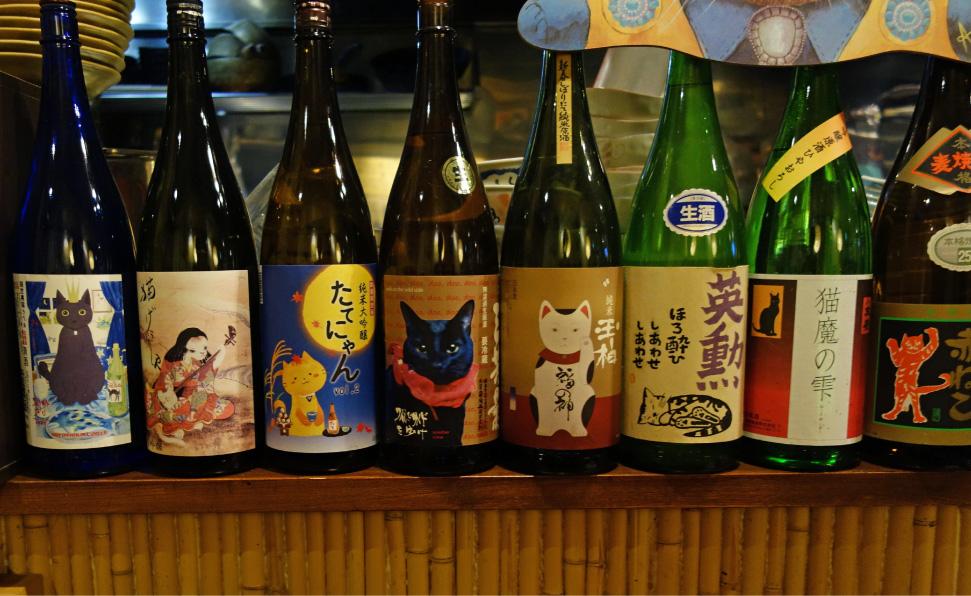 目黒「ねこや」猫銘柄の日本酒。
