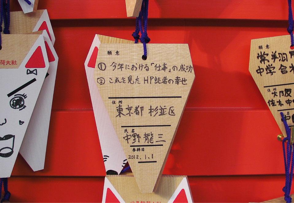 kyouto201201-6