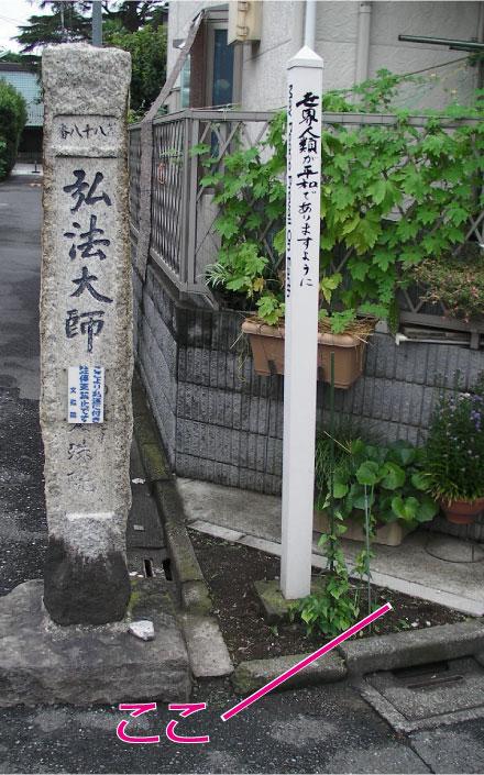 asakaramimizu1207-3