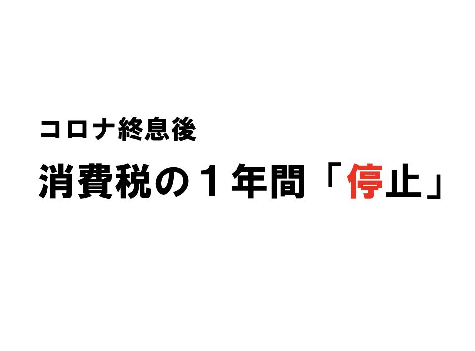 クリックで拡大(撮影:中野龍三)。