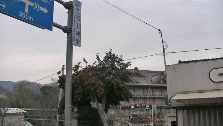 tenri140107-23