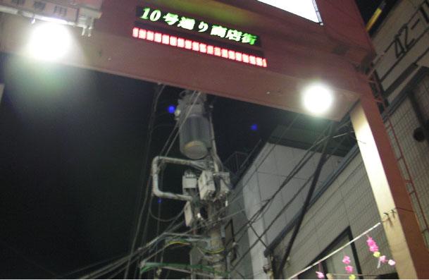 JISINTOKYO-A13