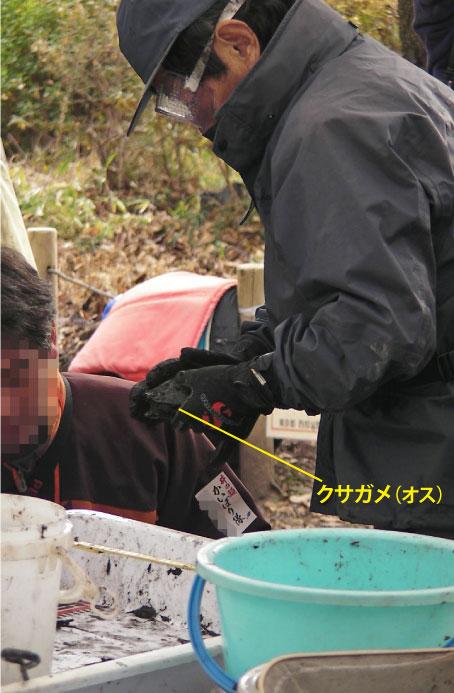 kitijouji140125-16b