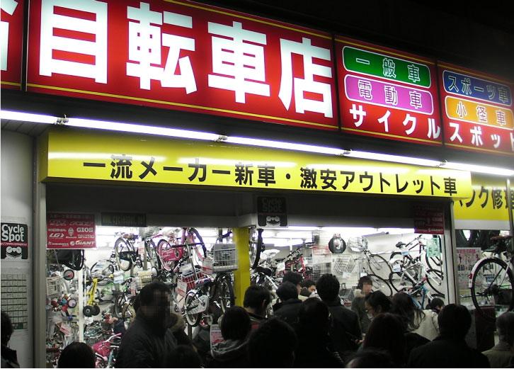 JISINTOKYO-A5