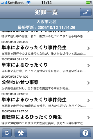 IMG_0913