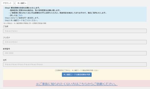 account_form3