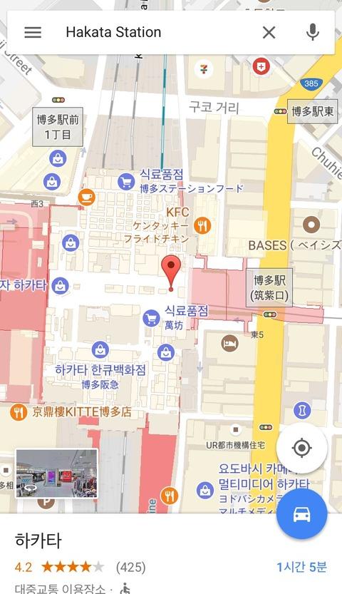 博多駅-韓国語