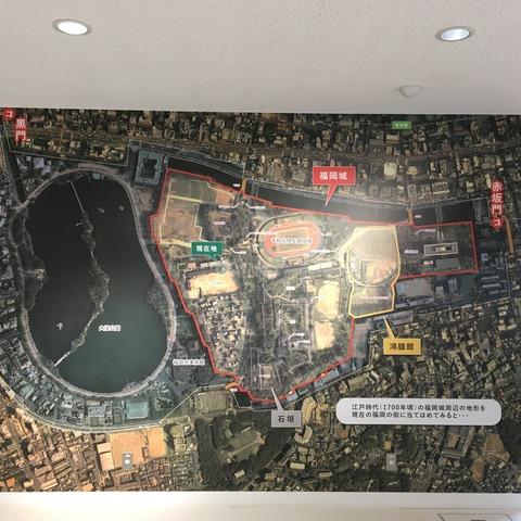 福岡城跡航空写真