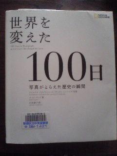 20090222140339