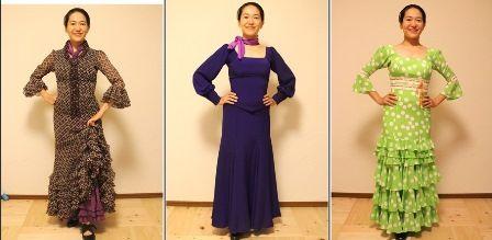 vestidolink