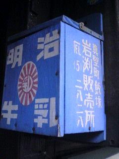 200801011951172