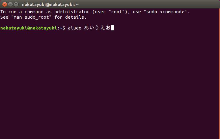 自分のlinuxを作ろう その3 日本語ubuntuのisoを作る : Yuki