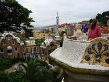 スペイン:グエル公園