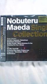 CD(モバイル)