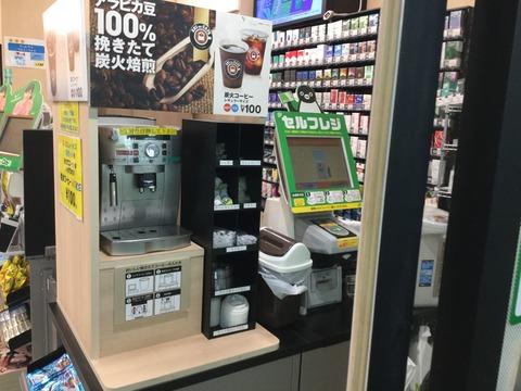 securedownload (31)コーヒーマシン2