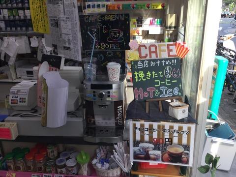 securedownload (31)コーヒーマシン
