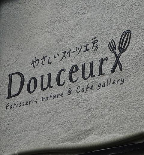 douceur2