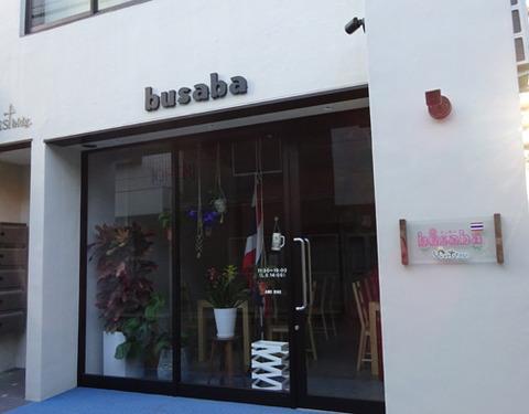 busaba1