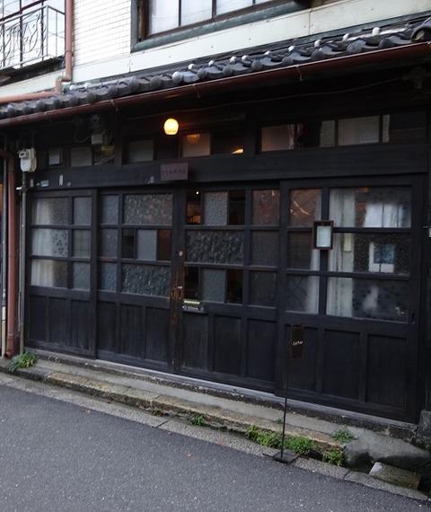 うてな喫茶店 (1)