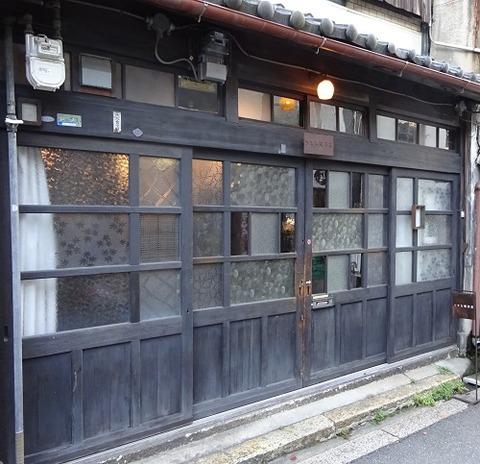 うてな喫茶店 (2)