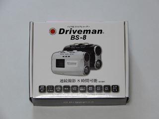 DSCN4866_R