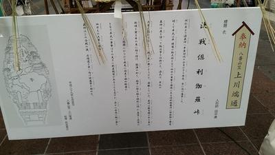 20170701_103614