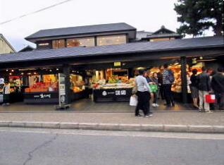 京都旅‐303
