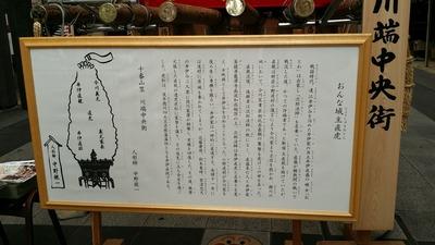 20170701_095546