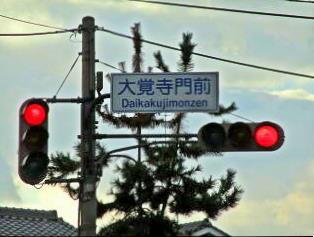 京都旅‐229