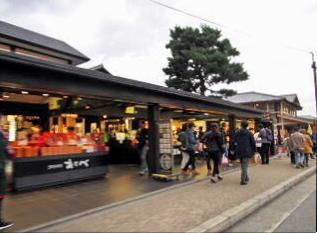 京都旅‐318